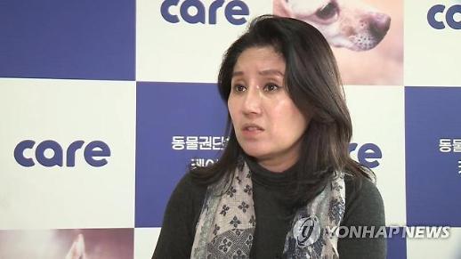 동물보호·보수 시민단체들 케어 박소연 대표 고발…동물보호법·횡령·사기 등 혐의