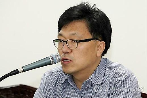 """국회 개혁 토론회...""""국회의원 특권폐지 법제화 해야"""""""
