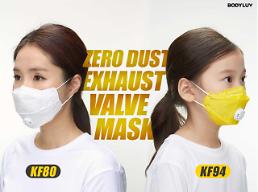 전국 미세먼지 나쁨…공기 종말에 진화하는 미세먼지 제품