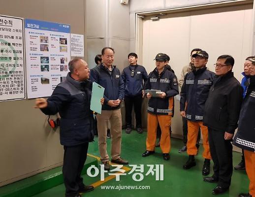 [남양주시] 설명절 다중이용시설 이상무 민·관합동 안전점검 실시
