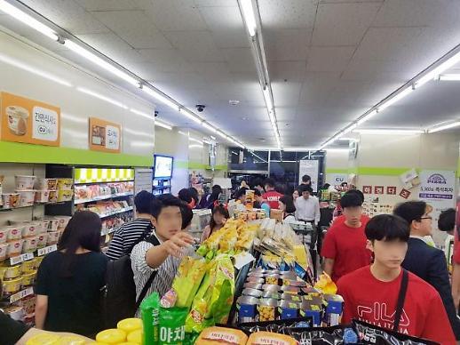 [2019 아시안컵] 한국 16강 아시안컵 순항에 유통업계 야식 마케팅 신바람