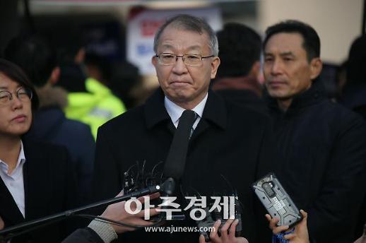 '구속영장 청구' 양승태, 다음 주 영장심사에 참석 예정…판사에 직접 입장 밝힌다