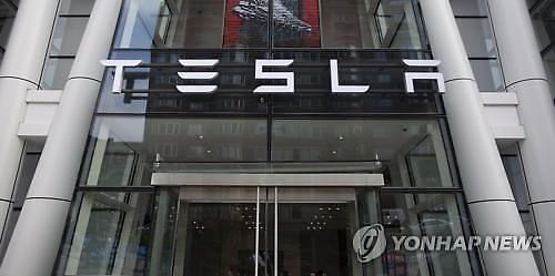 테슬라, 인력 7% 감원... 머스크 모델3 가격 인하 위함