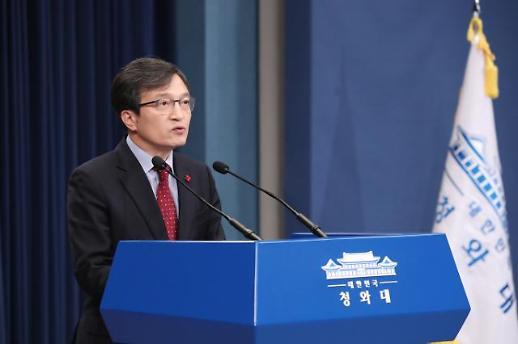 청와대 2차 북미정상회담 개최합의 환영…항구적 평화 다질 전환점