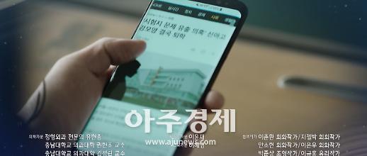 스카이캐슬 18회, 예고편에 나온 강예서 퇴학 장면은 꿈?