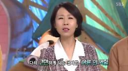 동물농장 신동엽·정선희, 스카이캐슬 언급…뭐라고 했길래