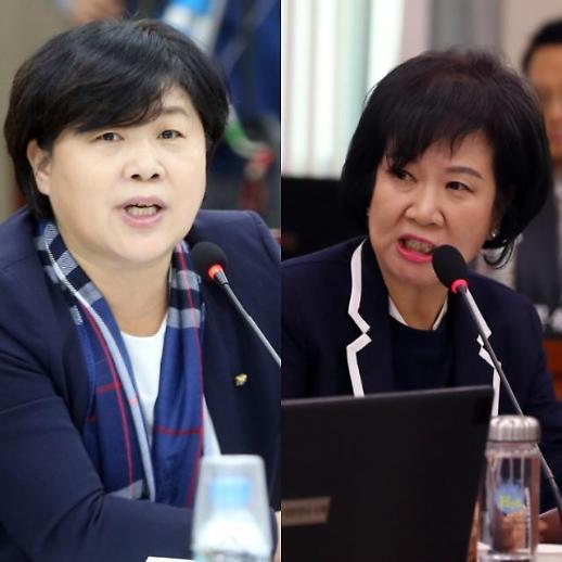 """손혜원·서영교 의혹…법조계 """"처벌 가능성 작다"""""""