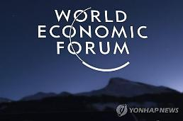 WEF 앞두고 흔들리는 세계…다보스엔 노쇼 바람