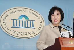 [전문] 손혜원 당원들 제게 큰 힘 달라…탈당·문체위 사임 기자회견
