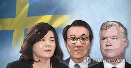 2차 북미정상회담 디테일만 남았다…남북미, 스톡홀름서 합숙담판