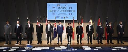 CPTPP 신규 참가국 확대 의지에도…정부 고민은 여전