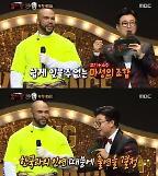 에릭 테임즈 뜬금없는 한국 방송 출연에 누리꾼 형이 거기서 왜 나와 깜짝