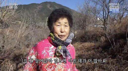 인간극장 아들 박규이 부모에 대한 사랑 평생 그리웠다