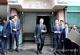 문 대통령 홍은동 사저…매입자는 손혜원 전 보좌관