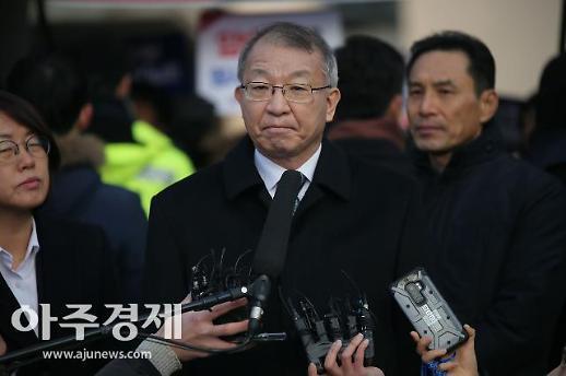 '사법농단 정점' 양승태 구속심사 담당판사·일정 오늘 결정