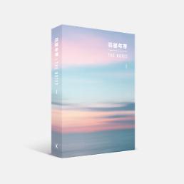 빅히트샵 BTS 세계관 담은 화양연화 더 노트 3월 발매...예약 언제부터?