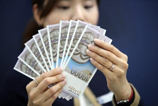 21일부터 은행·신협서 온누리상품권 10% 싸게 구매 가능