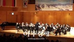 군포시립소년소녀합창단 세계대회 '금메달' 수상
