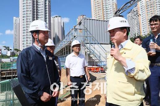 박승원 광명시장 시민 생명·자산 영향주는 안전하고 건강한 환경조성 중요하다