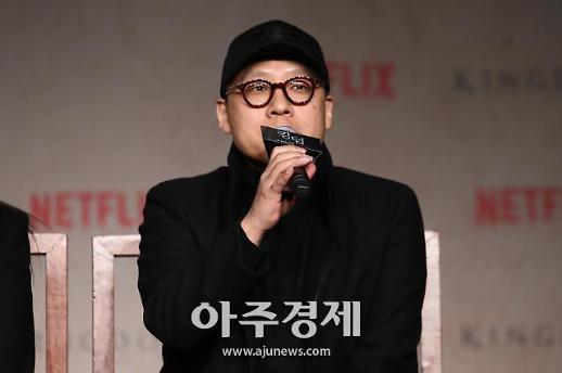 킹덤 김성훈 감독 터널 촬영 당시, 배두나·김은희 작가 꼬임에 합류…값싸게 넘어가