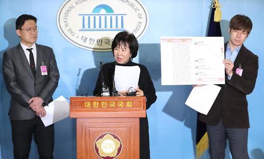 손혜원·젊은빙상인연대, 전명규 교수 향해 당신이 지도자냐!