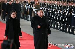 트럼프 김 위원장과 만남 고대...北 핵동결·ICBM폐기 부상