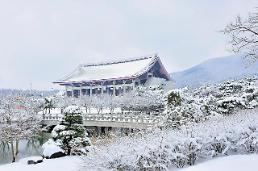 대명리조트 천안-독립기념관, 3.1운동 100주년 기념 여행 패키지 선봬