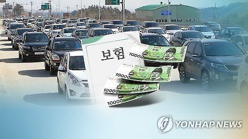 자동차보험료 인상 … 할인받는 특약 꿀팁은?