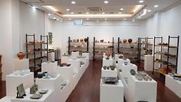 김해분청도자박물관, 일상의 행복 5만원의 행복전 기획전시