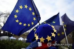 해고자 노조 가입 될까?...EU, 한국에 ILO 협약 비준 공식 요청