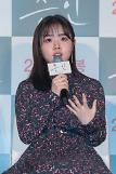 증인 김향기 자폐소녀役, 그들의 가족이 볼때 상처받지 않도록 연기