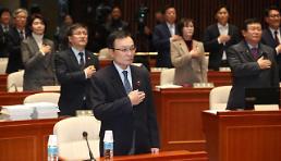 민주, 선거제 개혁안 확정…'의원 300석+권역별 비례제'