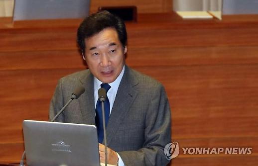 李총리 손혜원 의혹, 잘못 확인되면 법대로 대처