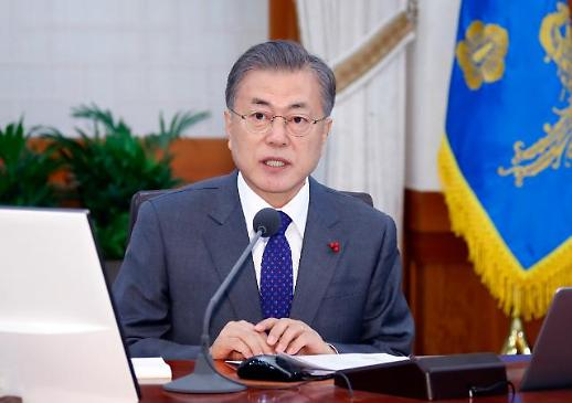 문 대통령, 오늘 국무회의 주재…설 민생안정대책 점검