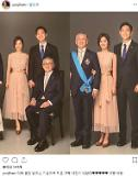 함연지 가족사진 공개에 누리꾼 너무 예쁜 가족 모두 인상 좋다
