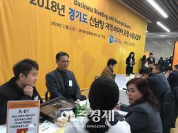 경기도 농식품 수출 베트남 등 신남방 지역서 큰 폭 증가