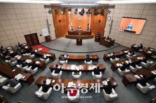 군산시의회, 새해 첫 임시회 개회