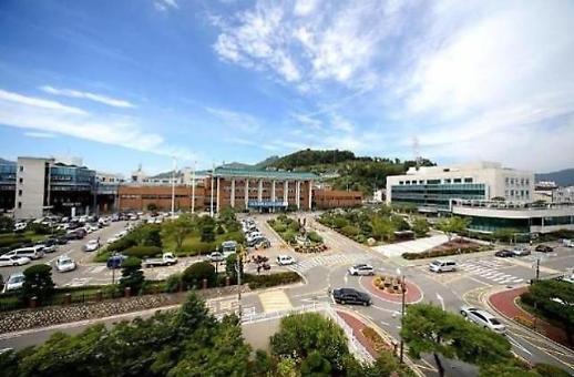 김해시, 미세먼지로부터 안전한 도시 만들기 총력