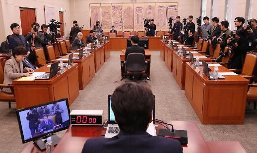 야당 의원들 손혜원 의원, 대한민국 뒤흔든 의혹 일으켜