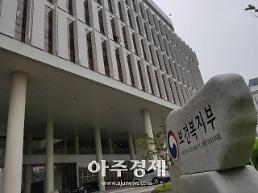 박능후 복지부 장관, 글로벌 신약 기술수출 17개사 대면식