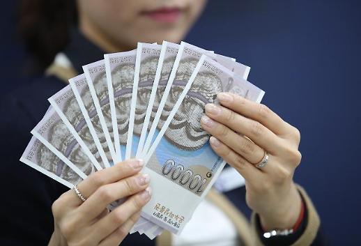 온누리상품권 판매처는?…은행·새마을금고 등 14곳서 구매 가능