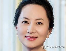 중국 멍완저우 화웨이 부회장 미국에 인도될까