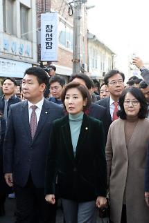 목포 찾아 孫 의혹 강공 이어간 한국당 지도부