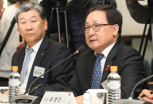 """유영민 장관 """"5G시대 통신장비 종속성 심화…대·중소기업 협력 필요"""
