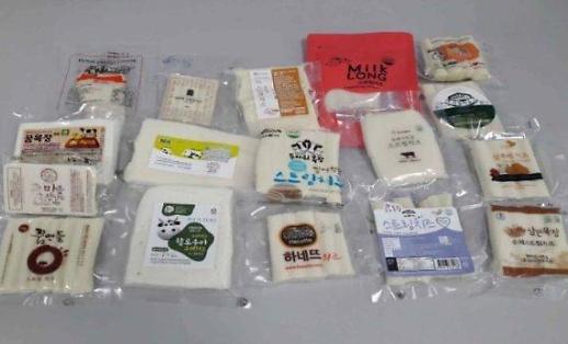 목장형 자연치즈 일부 제품서 대장균·황색포도상구균 기준치 초과 검출…은아목장·청솔목장 어디?