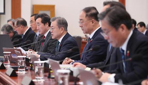 문 대통령, 장·차관, 대부분 서울에서 시간보내…세종 근무 노력해야
