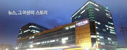 스포츠서울, 한류타임즈로 상호 변경…사업 다각화 강화