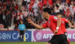[아시안컵] '황희찬‧김진수 골' 한국, 바레인과 연장 끝에 극적인 8강행