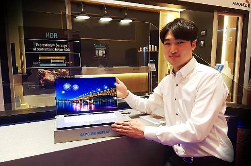 삼성디스플레이, 노트북용 UHD급 올레드패널 개발···프리미엄 시장 공략