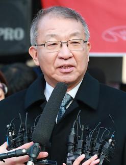 [속보] 사법농단 의혹 양승태 전 대법원장 구속 전 피의자심문 출석